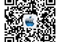 广速通电子科技有限公司简介