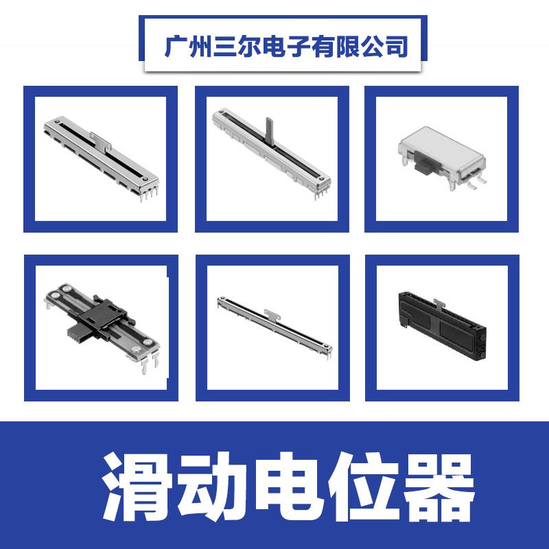 【厂家供应】RS4511DA4001先锋专用电位器 质量保证
