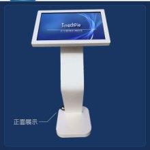 供应32寸立式触控触摸屏展示查询机批发