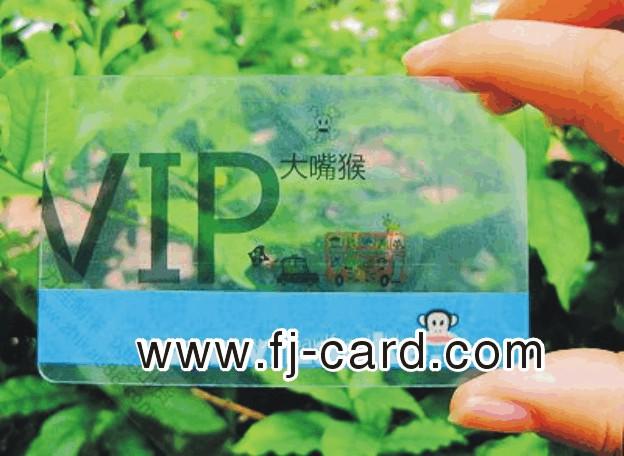 透明卡制作图片/透明卡制作样板图 (3)