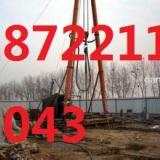 北辰打地热井18722112043