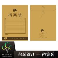 供应档案盒 牛皮纸档案盒厂家定做 A4牛皮纸质档案盒 无酸纸档案盒定制