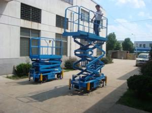 江苏高空作业平台生产厂家剪叉式车载式自行式拖车式高空作业平台