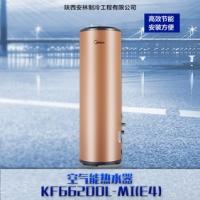 空气能热水器 KF66200L