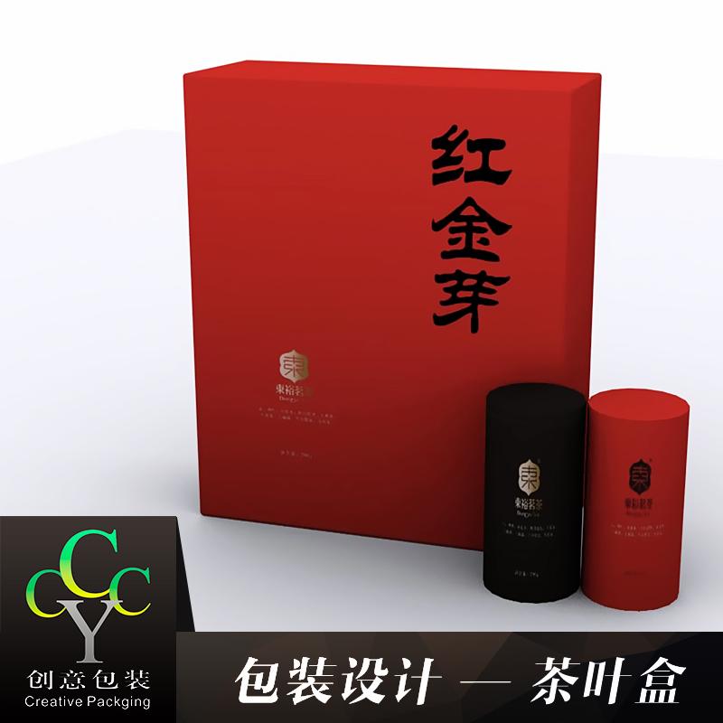 供应茶叶盒 高档纸质礼品盒 茶叶礼盒定做 定制精美礼品盒套装