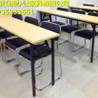 开封红旗培训桌折叠桌