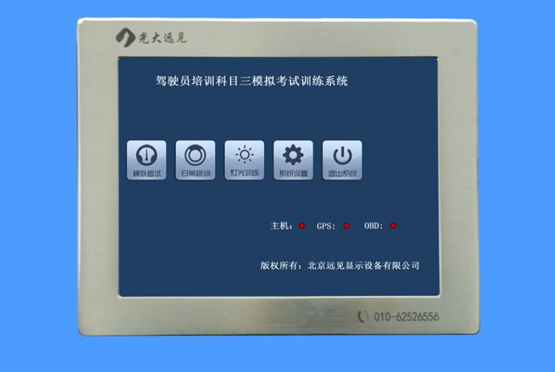 7寸工业级显示器图片/7寸工业级显示器样板图 (2)