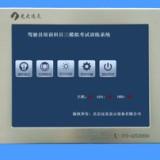 供应用于车载的10.4寸工业平板电脑,车载显示器一体机,嵌入式显示器一体机