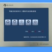10.4寸工业平板电脑图片