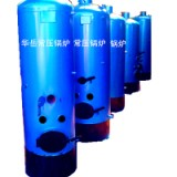 供应家用小型取暖锅炉,小型取暖锅炉价格,小型取暖锅炉厂家