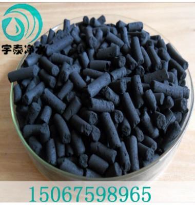 柱状活性炭图片/柱状活性炭样板图 (4)