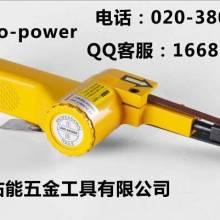 供应台湾佑能Uno-power气动砂带机环型砂布带机带式打磨机UP-10图片