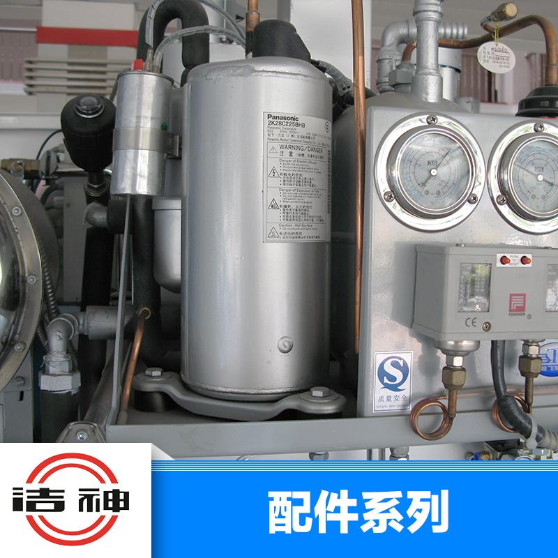 供应用于干洗机烘干机的洁神产品配件系列批发