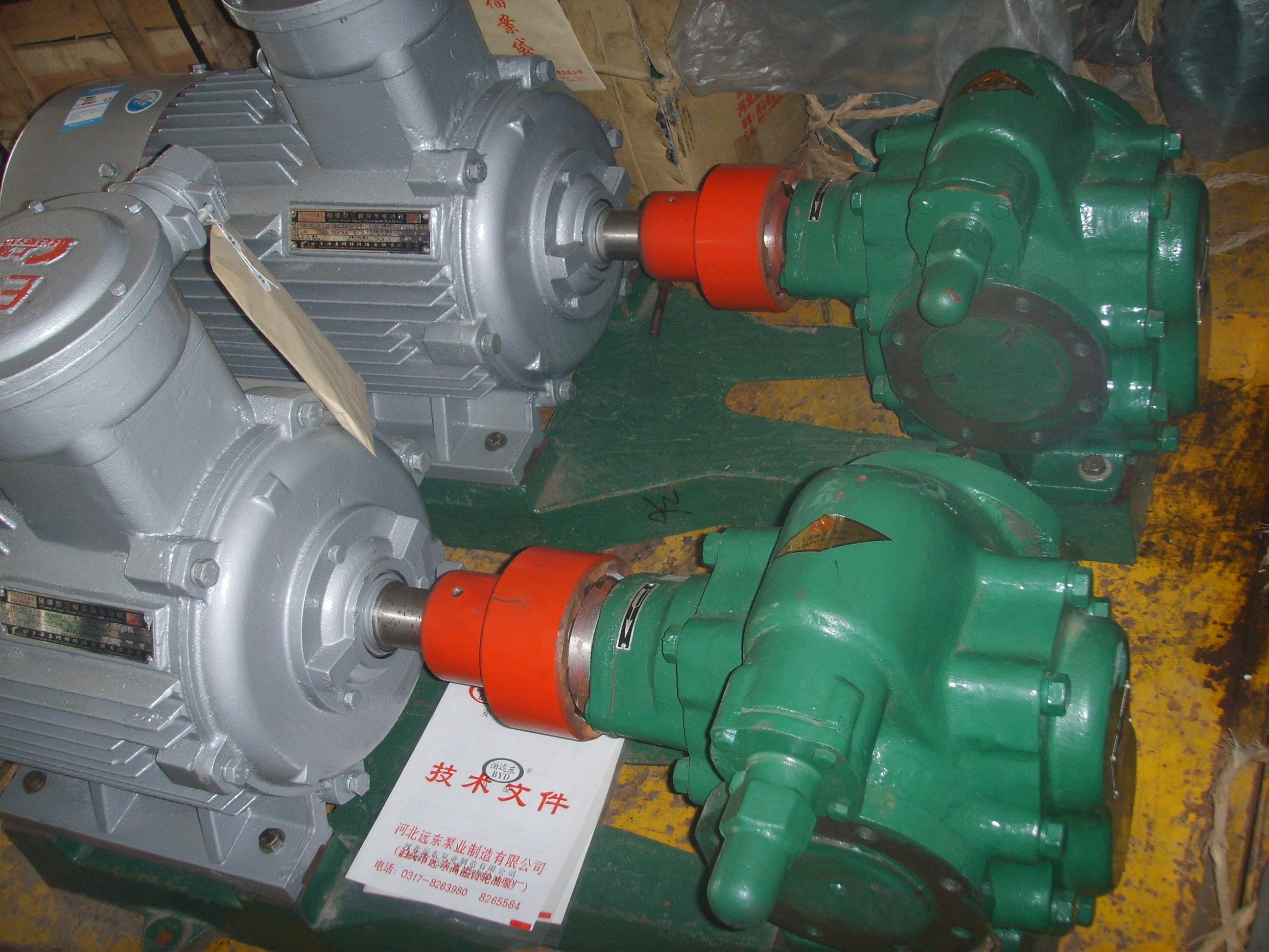 远东品牌油泵,生产厂家,输送油的KCB系列齿轮油泵,增压齿轮泵,质量可靠。