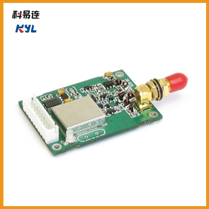 KYL-1020L无线数传模块,功率0.8W,嵌入式无线模块,可传1-3公里