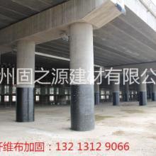 供应河南桥梁加固专用A级碳纤维胶,河南桥梁专用A级碳纤维胶,郑州桥梁加固专用A级碳胶批发