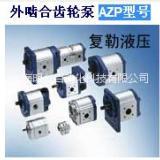 供应用于设备的力乐士比例压力控制阀型号DBEP