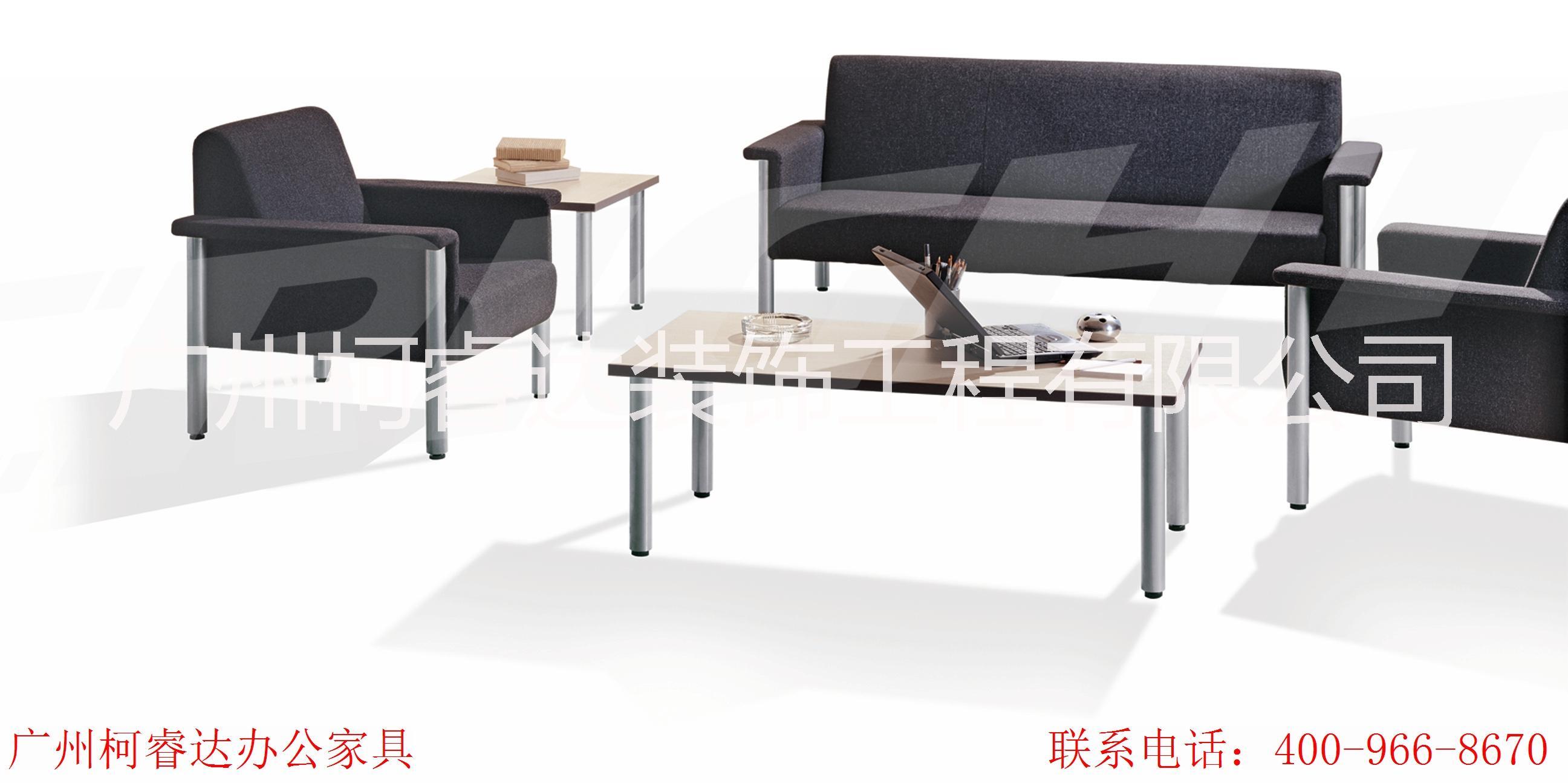 供应广州办公休闲时尚布艺沙发批发定制