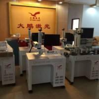 供应惠州光纤LED激光打标机,LED激光打标机优质供应商