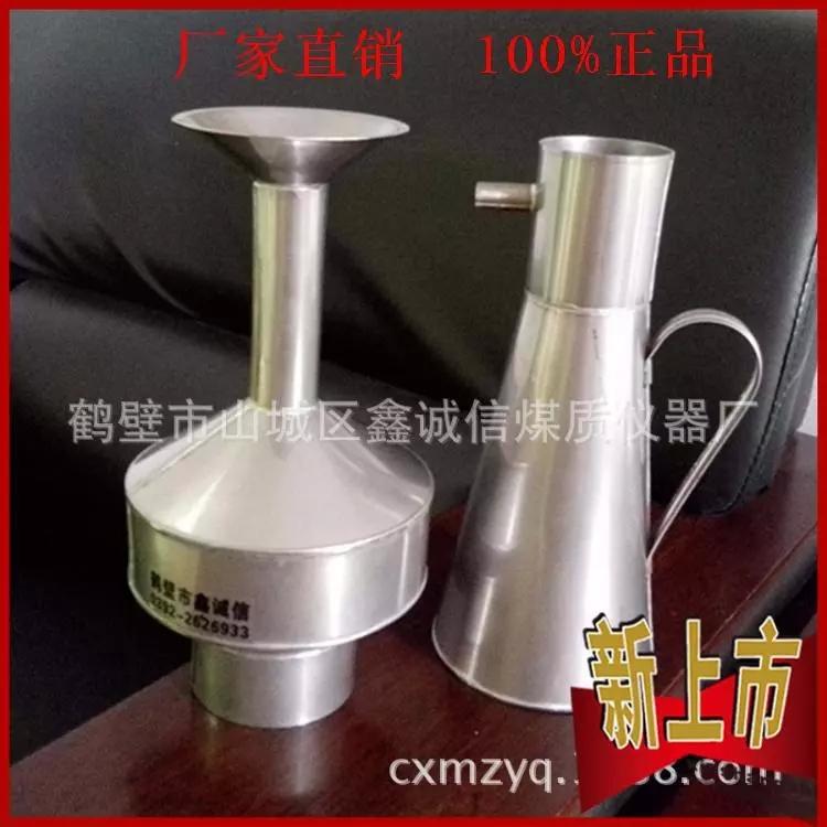 矿浆浓度壶,河南矿浆浓度壶厂家,河南矿浆浓度壶制造商