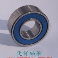 供应BN17-6T化纤专用轴承 压辊电机轴承批发