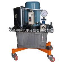 供应用于多种用途的XY-HEP系列超高压电动泵/报价/销售批发