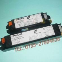 供应用于荧光灯管的飞利浦电子镇流器,飞利浦电子镇流器价格,深圳飞利浦电子镇流器供应商