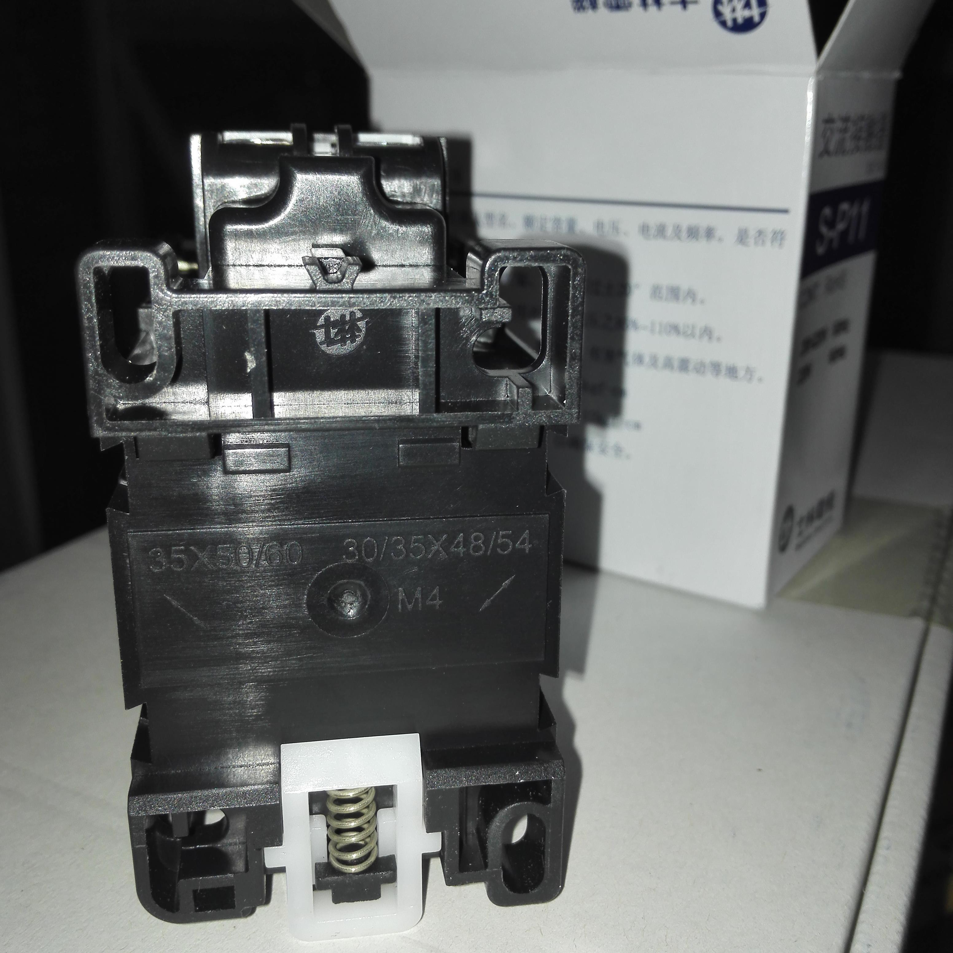 切换电容接触器_切换电容接触器供货商