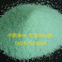 水处理专用硫酸亚铁