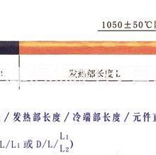 硅碳棒电加热器代替电热丝电炉图片