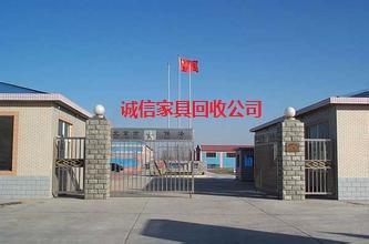 北京高价回收商业办公家具 大班桌图片/北京高价回收商业办公家具 大班桌样板图 (1)