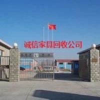 北京高价回收商业办公家具大班桌