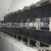 供应河南专业碳布加固,河南专业I级300G碳布加固,河南专业高强碳布加固,河南粘碳纤维布加固
