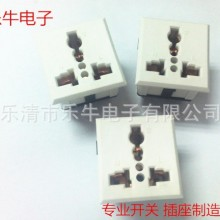 供应多功能插座,万能座,3孔大电流全铜卡式插座,机箱机柜流水线逆变器专业插座图片
