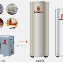 供应用于浙江热泵热水|热泵能效备案|热泵热水机能效标识制度正式实施、热泵CCC检的办理杭州空气源热泵热水器能效检测批发