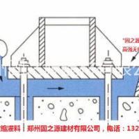 河南设备安装二次灌浆料