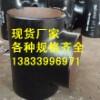 烟台DN250钢制无缝三通价格图片