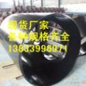 供应用于管道连接的钢制等径三通DN400 异径三通管接头 正三通批发厂家