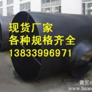 滨州DN25钢制无缝三通厂家图片