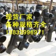 武汉现货等径三通DN50型号图片