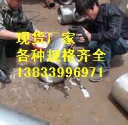 济南DN200不锈钢三通接头图片