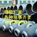 供应用于国标的昆明异径三通DN89 管道三通型号 弯头 法兰 三通厂家