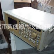 R3131A频谱仪图片