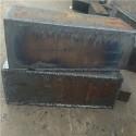 供应北京q345b钢板切割图片