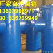 立式给水泵进口滤网厂家图片