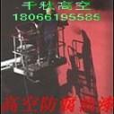 江苏烟囱脱流防腐公司,专业烟囱脱流防腐报价,高空烟囱维修服务