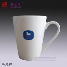 陶瓷酒杯定制  陶瓷酒杯定制 复古陶瓷杯