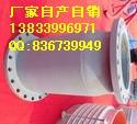 供应用于电力管道的卧式给水泵入口滤网|DN250*200给水泵滤网生产厂家