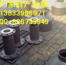 供應用于電力管道的河北給水泵入口濾網DN600*500|給水泵入口濾網價格|哪里生產給水泵入口濾網報價圖片