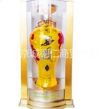 供应52度西凤名酿V28黄瓶500ml浓香型国产白酒图片